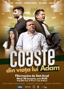 Arad: Coaste din viata lui Adam