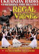 Constanta: Regal vienez – concert extraordinar de Craciun