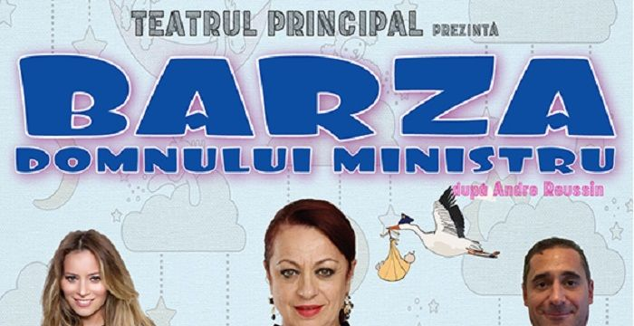 Piatra Neamt: Barza Domnului Ministru