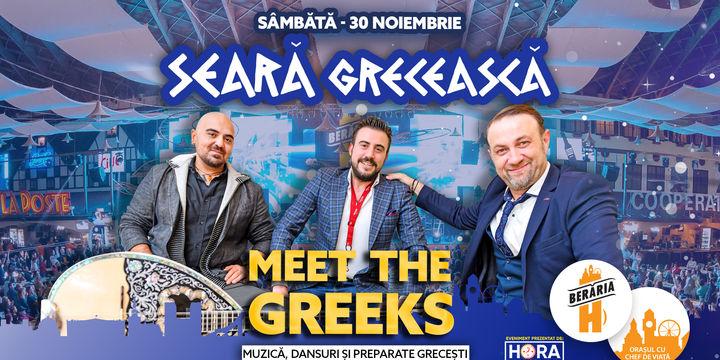 Seară Grecească: Meet the Greeks (Live Band)