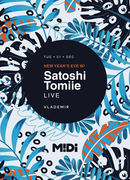 Satoshi Tomiie Live   New Year's Eve at Midi