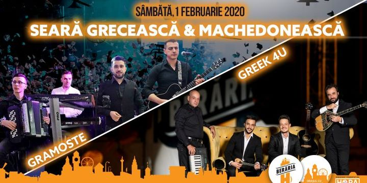 Seară Machedonească & Grecească: Gramoste & Greek 4U Live Band