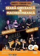 Seară Machedonească & Grecească: Gramoste & Greek 4U Live Band