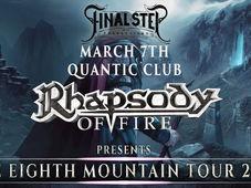 Concert Rhapsody Of Fire