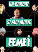 Teatrul Rosu: ''Un barbat si mai multe femei''