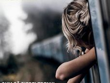 Cum sa pierzi trenul intr-un colt uitat de lume