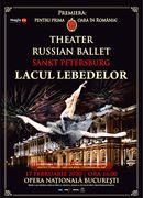 Theatre Russian Ballet - Sankt Petersburg - Lacul Lebedelor 2