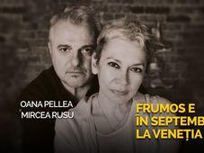 Oradea: Frumos e în septembrie la Veneția