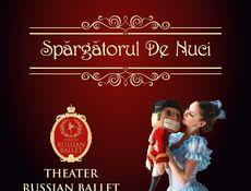 Sibiu: Theatre Russian Ballet - Sankt Petersburg - Spărgătorul de nuci