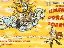 Premiera - Umbrele Odraslei soarelui