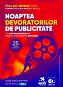 Brasov: Noaptea Devoratorilor de Publicitate 2020
