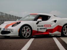 Cursuri de pilotaj defensiv si sportiv - pentru pilotul din tine (Porsche sau Alfa Romeo 4c)