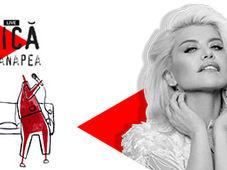 Concert live: Loredana