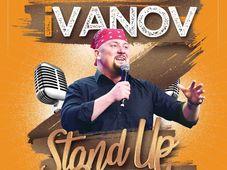 Gherla: Stand up cu iVanov