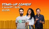 Resita: Stand-up Comedy cu Bucalae, Tanase si State