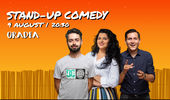 Oradea: Stand-up Comedy cu Bucalae, Tanase, State