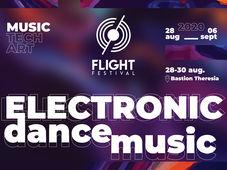 Flight Electronic Dance Music