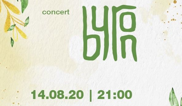 Timisoara: Concert acustic byron pe 14 august - Backyard Acoustic Season