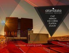Cluj-Napoca: alandala ▼ sususus v.oo3 [closing_party]