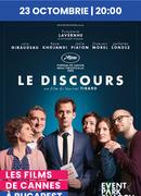 Lagoo Snagov: Le discours - Proiecție În Cadrul Les Films De Cannes À Bucarest