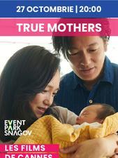 Lagoo Snagov:  True Mothers - Proiecție În Cadrul Les Films De Cannes À Bucarest