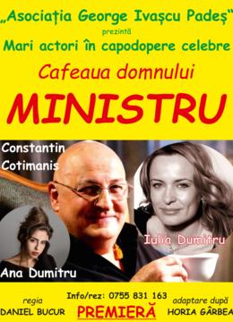 Piatra Neamt: Cafeaua domnului ministru