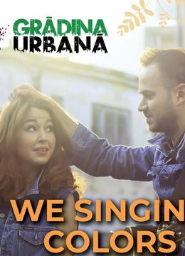 Concert We Singing Colors #acousticintheGarden