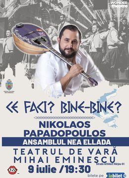 Concert Nikolaos Papadopoulos