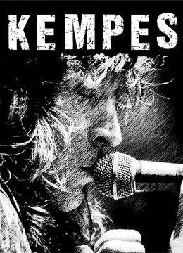 Slatina: Kempes