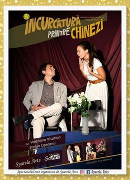 Brasov: Incurcatura printre chinezi