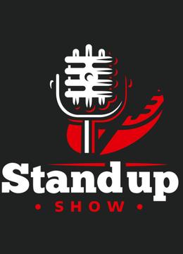 Iasi: Stand UP Show - Andrei Ciobanu si Dracea