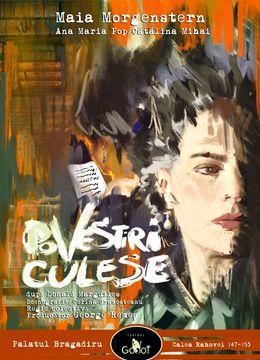 Teatrul Godot: Povestiri culese după Donald Margulies