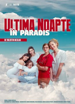 The Temple Social Pub: Ultima noapte in Paradis