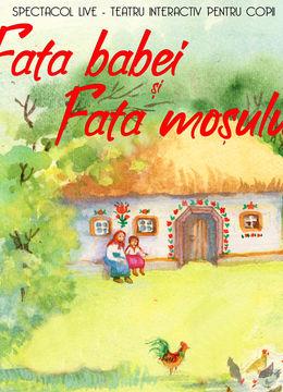 Fata babei şi Fata moşului la Clubul Taranului - La Mama