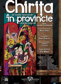 "Galati: Recital ""Chirița în provincie"""