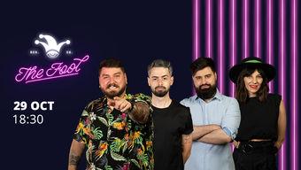 The Fool: Stand-up comedy cu Micutzu, Bucălae, Geo și Teodora